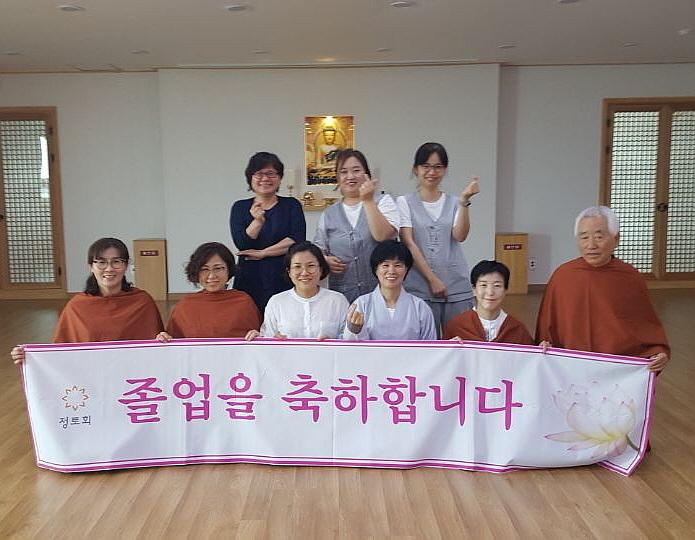 불교대학 졸업생과 함께(앞줄 왼쪽 세번째 홍예지 님)