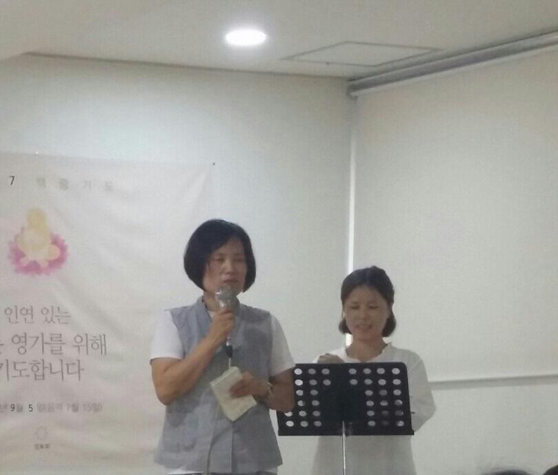 행사를 안내하는 김현숙님과 박민희님