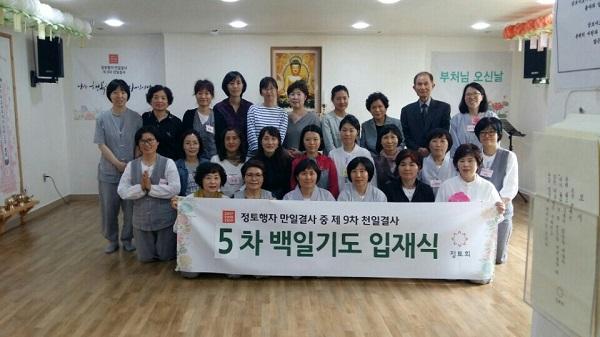 입재식 후 단체사진