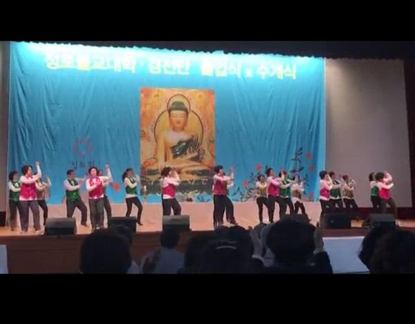 해운대 봄경전반졸업생 드디어 무대에 오르다