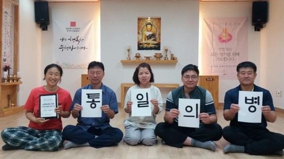 통일발원 함께 합니다! 일요일 기도팀 (왼쪽부터 고경희, 송평수, 안정근, 강대웅, 하덕진 님)