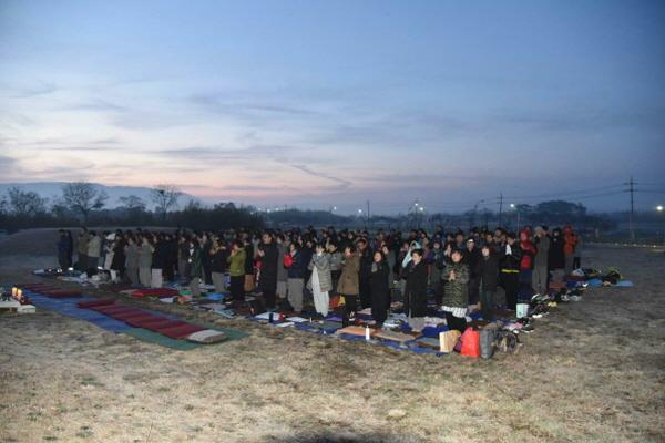 300여 명이 모인 부산울산지부 정토행자