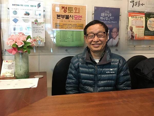 2017년 정토행자상 봉사상 수상자 김승태 님의 환한 미소