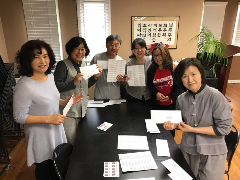 회원들과 함께한 편지쓰기 캠페인