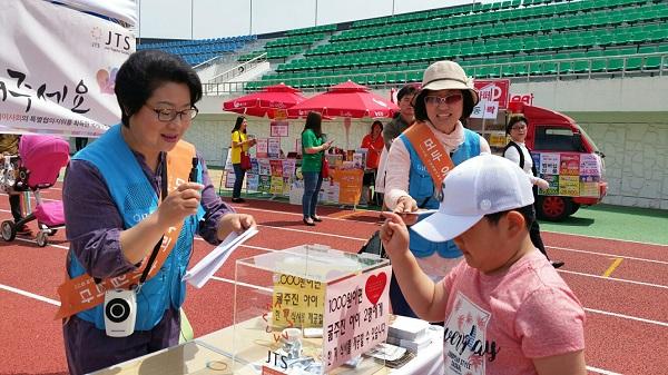 어린이날 JTS 모금활동 (왼쪽이 문정숙 님)