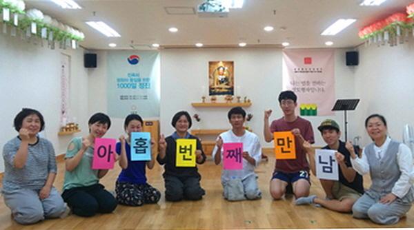 서면법당에서 도반들과 함께. 김갑구 님(오른쪽에서 세 번째), 김갑우 님(오른쪽에서 두 번째)