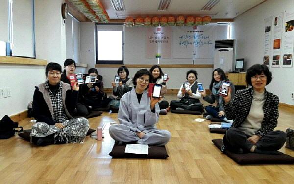 작년 강릉법당 도반들과 SNS교육을 마치며.