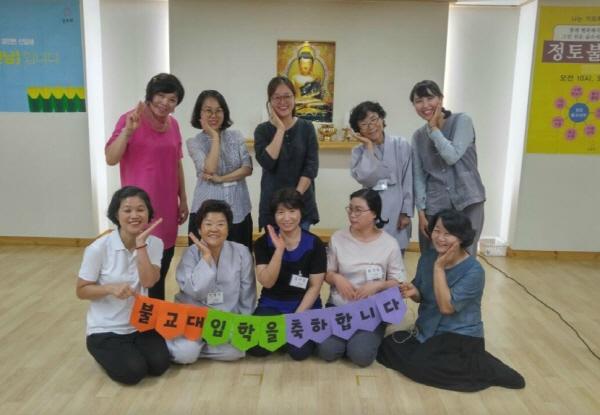 불교대학 입학식 후 (뒷줄 오른쪽에서 두 번째)