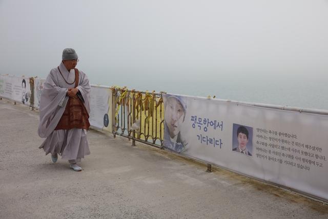 사람들이 현수막에 염원을 담아 걸어두고 있었습니다.