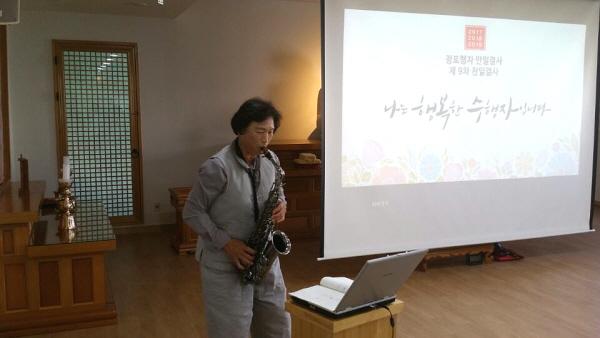 대전충청지부의 한 거사님의 멋진 색소폰 연주.