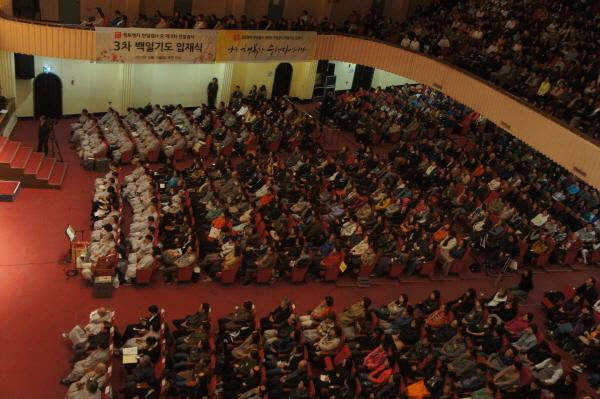세종대강연장에 모인 서울제주지부, 강원경기동부지부 외 공동체, 실무자 등 많은 분들이 입재식에 참석하였습니다.