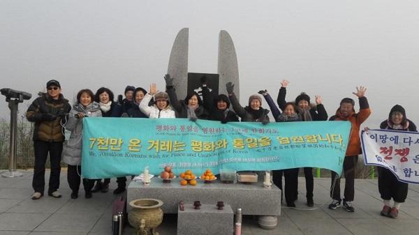 강화법당 통일기도, 맨 오른쪽에서 두 번째에 김원배 거사님.