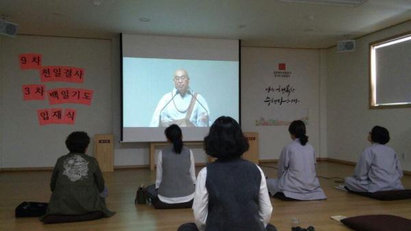 광주전라지부 군산법당에서 스님 강연을 듣는 모습.