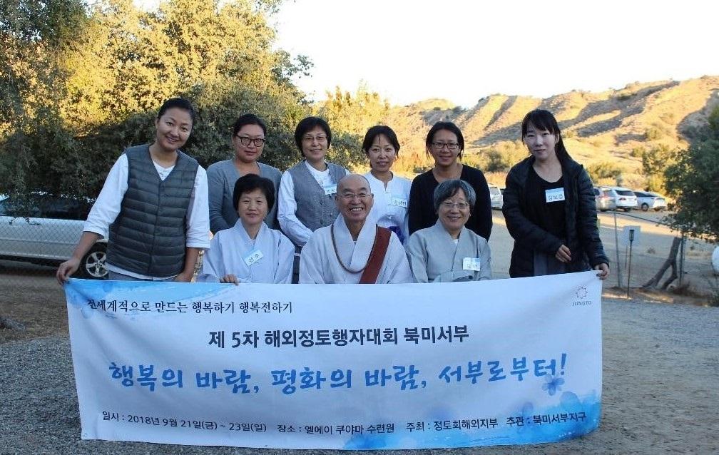 마지막 날 수련원 앞마당에서. 뒷줄 왼쪽에서부터 최내영, 김소희, 박은선, 김상진, 이혜성, 김보경 님