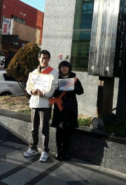 JTS 거리모금 캠페인 (남편과 함께)