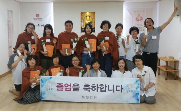 가을불교대학 졸업 갈무리 날, 졸업하는 대중· 청년 도반들과 함께(가운데 줄 좌측 끝이 이다솜 님, 뒷줄 오른쪽 끝이 정성현 님)