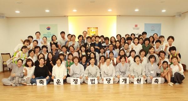 모든 정토회 행사의 마지막을 장식하는 단체 사진
