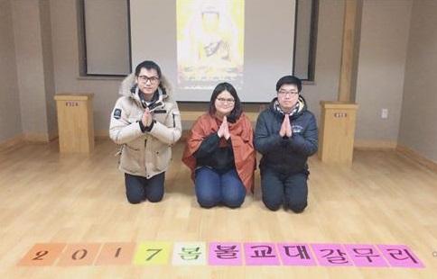 불교대학 갈무리를 진행한 청년 활동가들
