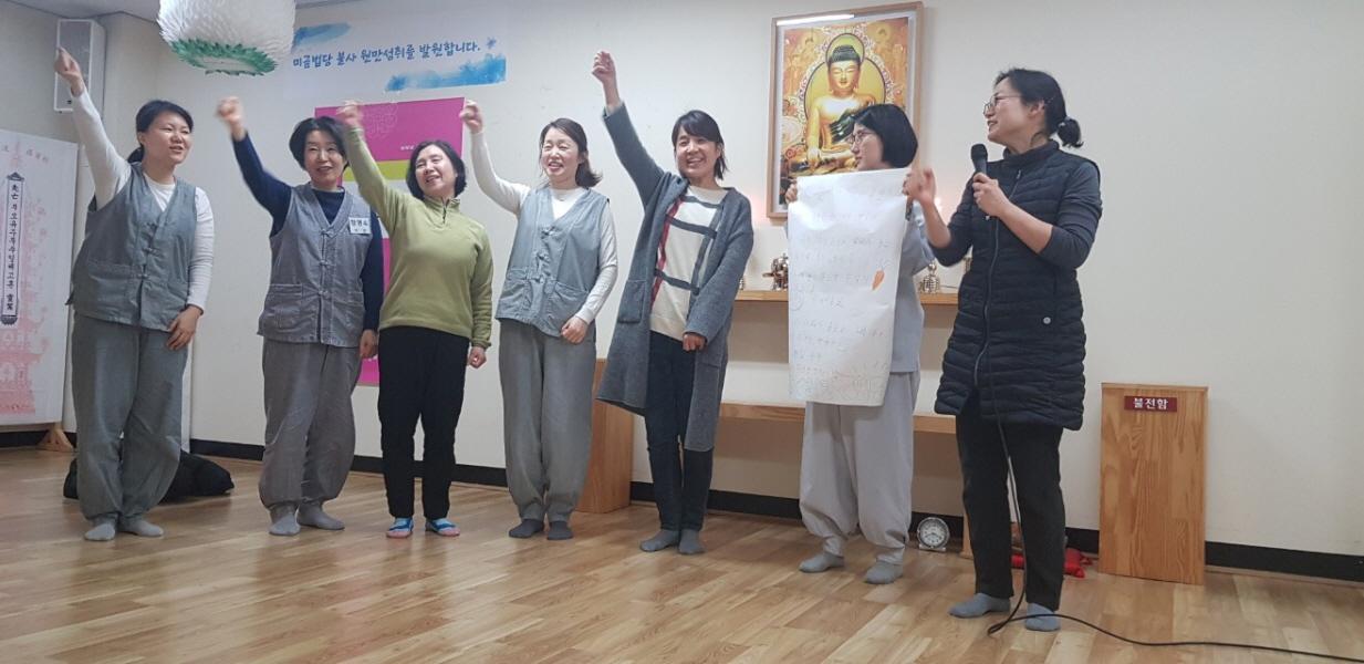 봄불교대학 홍보 발대식에서 허서현 님(왼쪽 첫 번째)과 민혜숙 님(가운데)