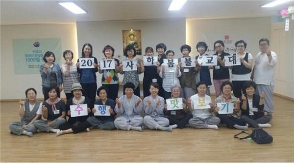 2017년 봄불교대 수행맛보기. 담당 김지현 님(앞줄 왼쪽에서 6번째) 학생 최형옥 님(앞줄 왼쪽에서 세 번째)