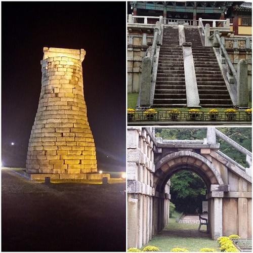왼쪽부터 시계방향으로 첨성대의 야경. 불국사의 청운교, 자하문 계단. 홍예문의 무지개 모양은 백운교와 청운교를 연결해준다.