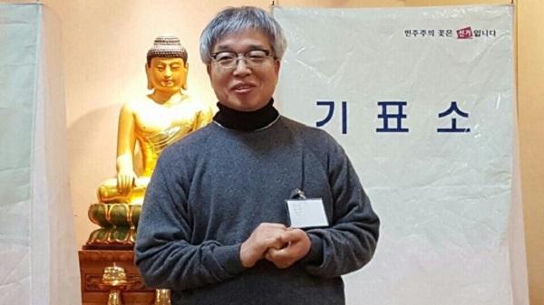 오랜 세월 울산정토회와 함께 하신 김용주 대표님