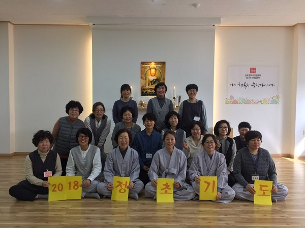 2018년 정초기도 후에 (오른쪽에서 두 번째가 김진희 님)
