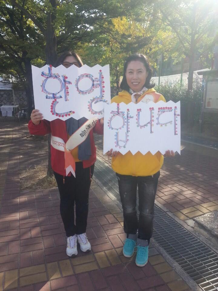 불교대학생 시절 통일담당 소임을 맡아 통일축전에서 봉사하는 모습