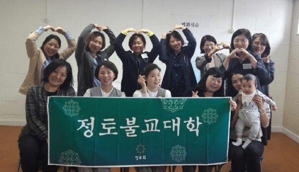뉴몰든 불교대학 입학식 (2018년 4월)