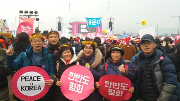 광화문 한반도 평화집회 참석(제일 왼쪽이 윤선병 님)