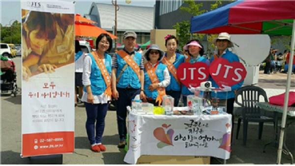 도반들과 함께 JTS거리모금을 하는 장미애 님(왼쪽에서 세 번째)
