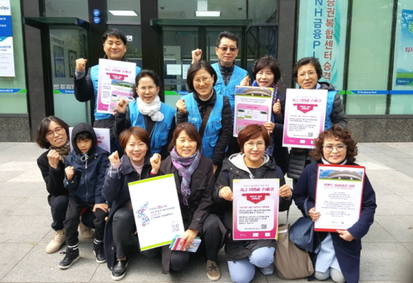 평화협상 10만 서명운동 중인 장필순 님(뒤쪽 가운데 선글라스 쓴 남편분의 우측)