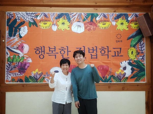 소사 불사 담당자 신상우 님(오른쪽)과 부담당자 김희숙 님(왼쪽)