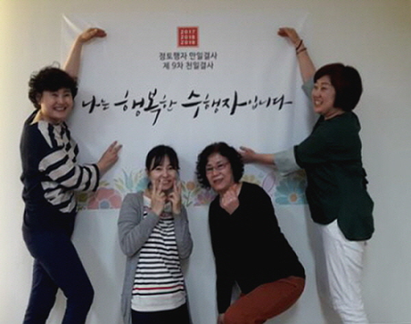봉축법요식 준비회의 끝나고. '김치~ 찰칵!' / 최현정, 김종임, 김민엽, 배옥자 님(왼쪽부터)