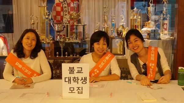 '2017 법륜스님의 행복한 대화' 강연장에서 봉사하고 있는 성현지 님(맨 왼쪽)과 신상희 님(맨 오른쪽)