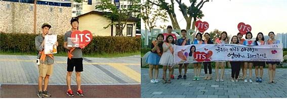 JTS 거리모금 중인 김갑우(왼), 김갑구(오) 님 ▲도반들과 함께 JTS 거리모금