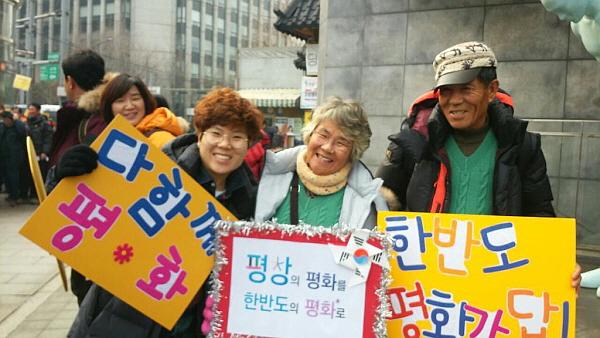 한반도 평화대회에서(왼쪽 김화진 님, 화진 님의 어머님과 아버님)