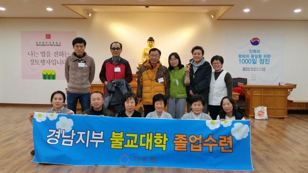 2015년 불교대학 졸업수련 때 도반들과 함께. 맨 왼쪽에 서있는 안성우 님.