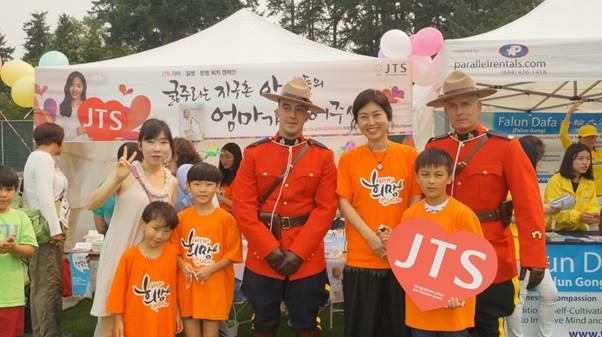 2017년 밴쿠버 한인의 날에 마련된 JTS 홍보 캠페인에서: 오른쪽에서 세 번째에 신상희 님
