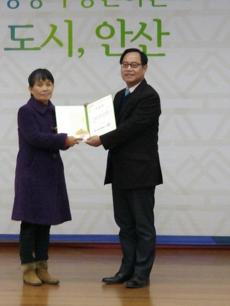 '2017년 가정 에너지 절약와' 시상식 - 왼쪽 김수남 님