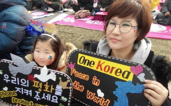 딸 곽채언 님과 함께 평화집회에서.