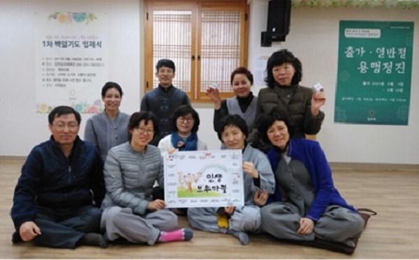 3월 신규 봉사자들과 새벗정진 (앞줄 오른쪽 두 번째)