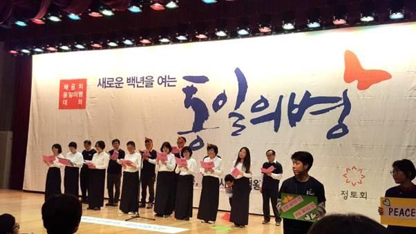 통일의병대회 서울제주지부 공연(촛불가면 쓴 분 중 오른쪽이 문현성 님)