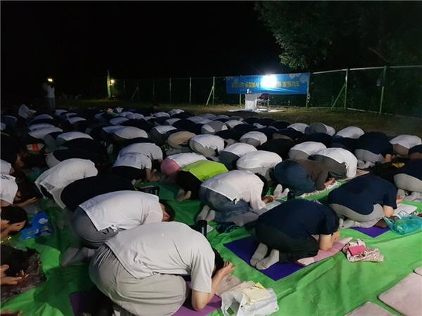 한반도 평화와 통일 염원 기도