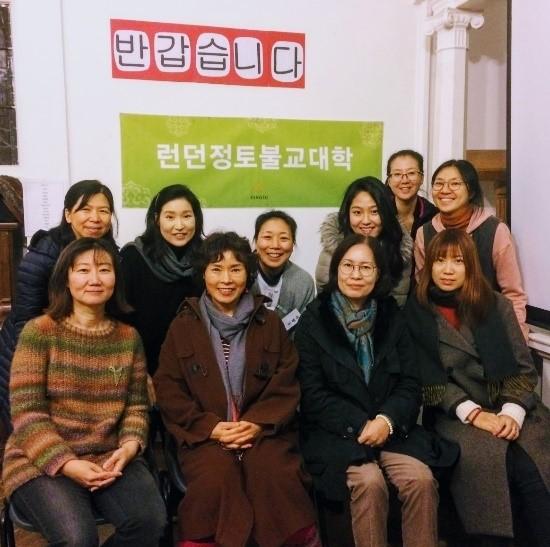 선배들과 함께한 불교대학 3기 입학식 사진