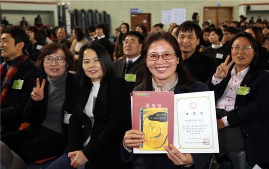 2017년 2월 경전반 졸업식, 개근상을 받다.