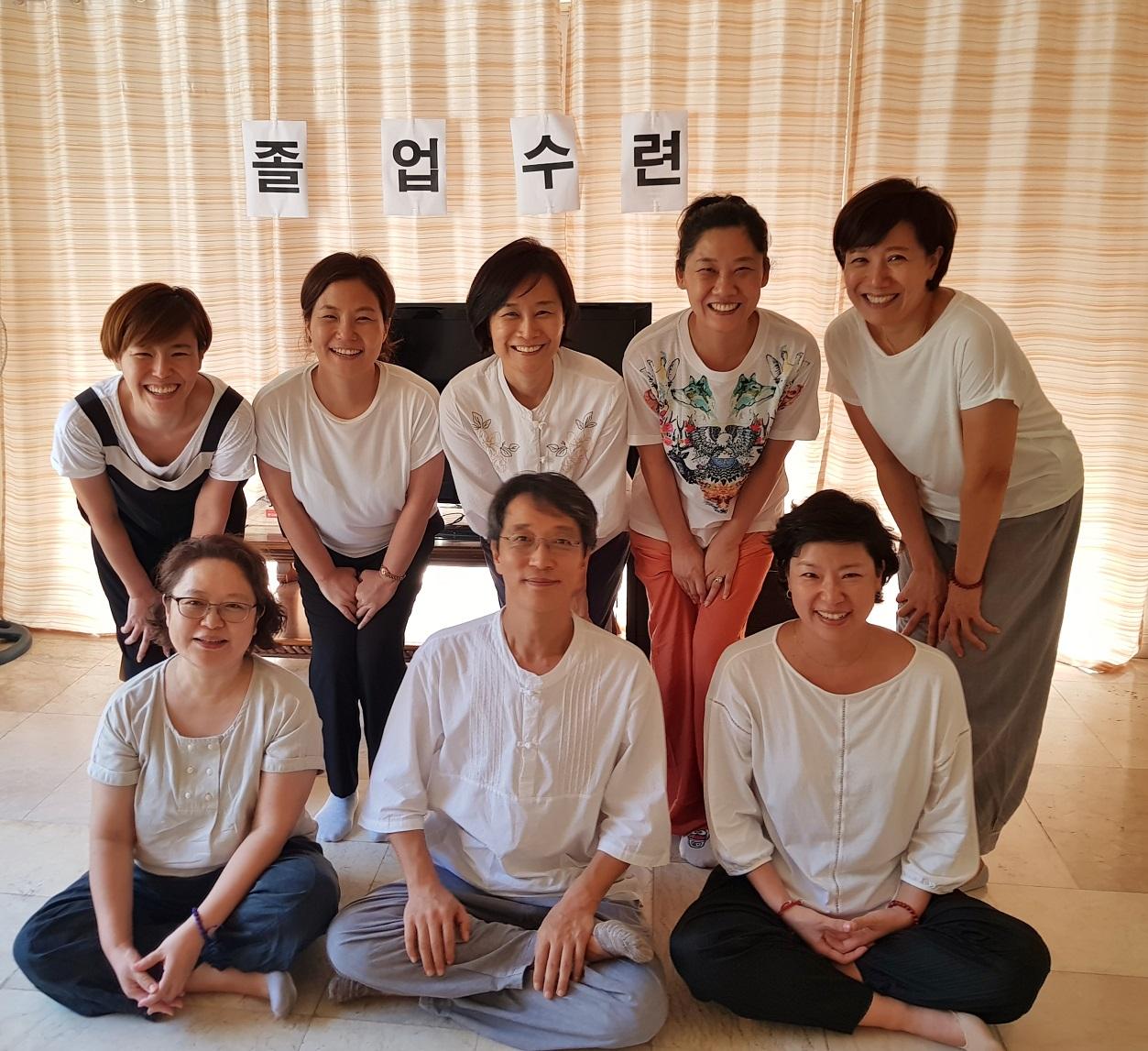 제4기 불교대학 졸업수련: 뒷줄 맨 오른쪽에 임유경 님