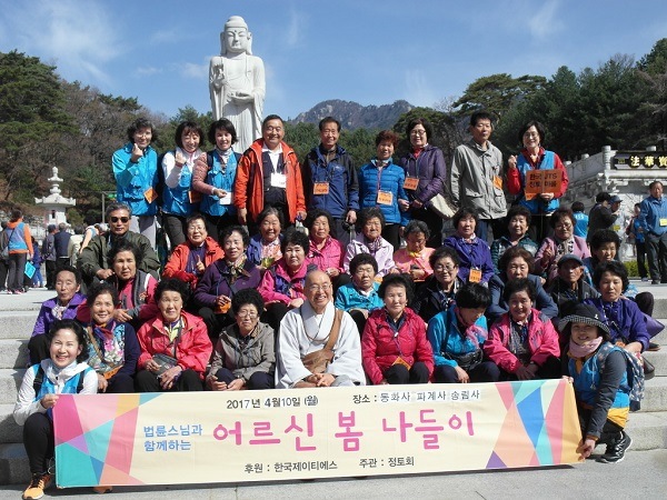 봄나들이로 즐거워하시는 두북어르신들. 동화사 통일약사대불앞에서 찰칵!  어르신들 '김~치~'