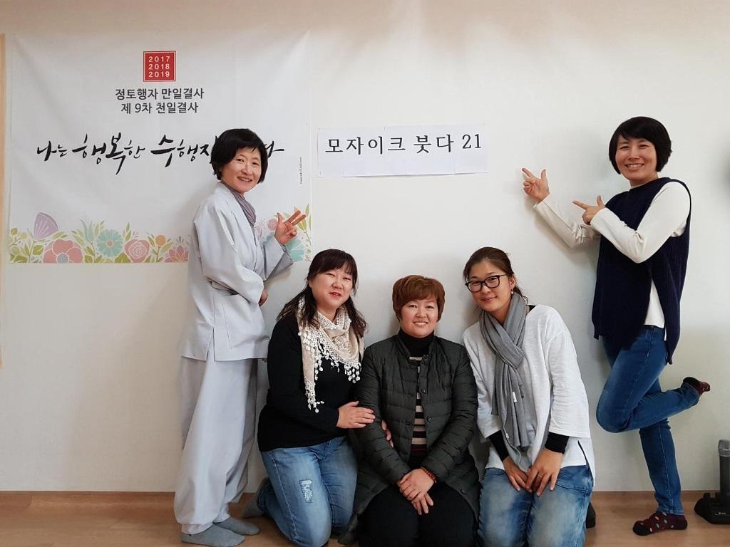 왼쪽부터 김숙자 총무, 손형경, 유화미, 유주현, 안정희 님.