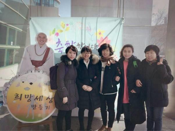 왼쪽부터 김영지, 김신아, 김현정(담당자), 임나현, 박정실님